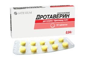 Какие таблетки пить при панкреатите