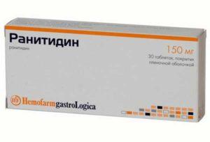 Препараты при остром или хроническом панкреатите