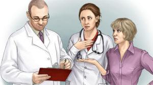 Лечение атонии желудка