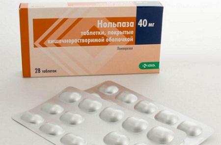 таблетки Нольпаза