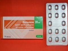 Нольпаза: информация и рекомендации по приему