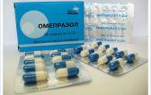 Препарат Омепразол: способ применения и механизм действия