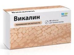 Викалин – средство для понижения кислотности желудочного сока