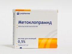 Особенности применения Метоклопрамида для подавления рвотного рефлекса