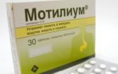 Мотилиум – эффективное противорвотное средство