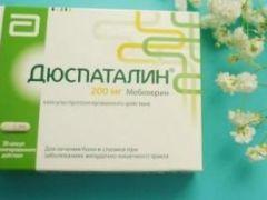 Эффективен ли Дюспаталин при панкреатите?