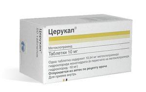 Какие таблетки пить при язве желудка: церукал