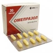 Омепразол при боли в желудке