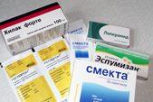лекарства при пищевых отравлениях