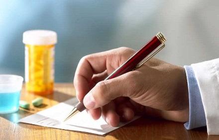 лекарства при язве