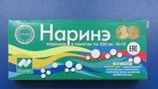 препараты с лактобактериями