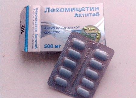 таблетки Левомицетина