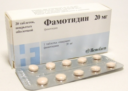 назначение таблеток
